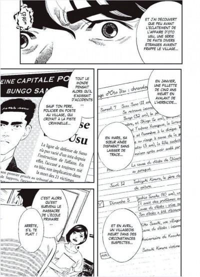Page 1 Le bateau de Thésée tome 1