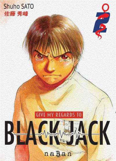Couverture Give my regards to Black Jack tome 2