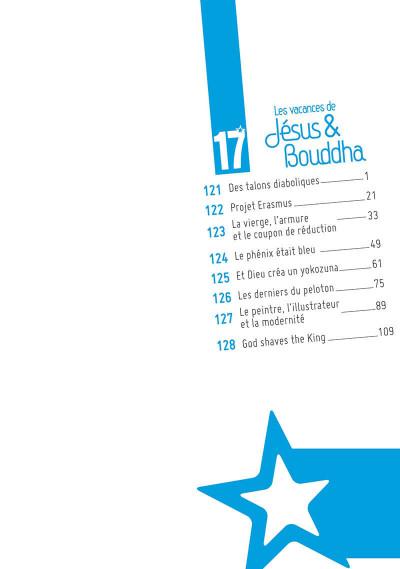 Page 1 Les vacances de Jésus et Bouddha tome 17