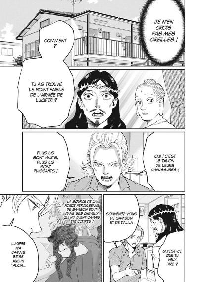 Page 6 Les vacances de Jésus et Bouddha tome 17