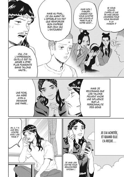 Page 9 Les vacances de Jésus et Bouddha tome 17