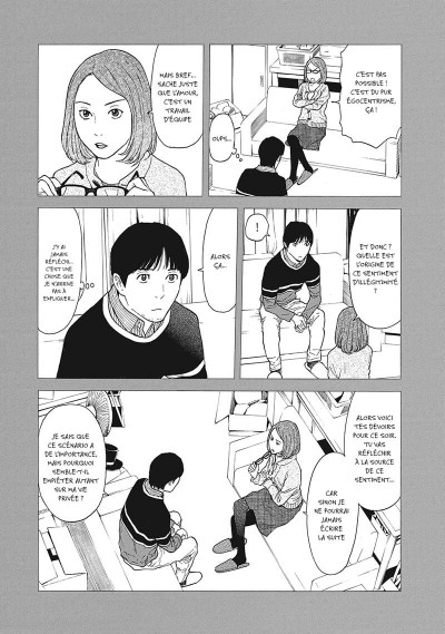 Page 6 My home hero tome 11