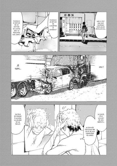 Page 7 My home hero tome 11