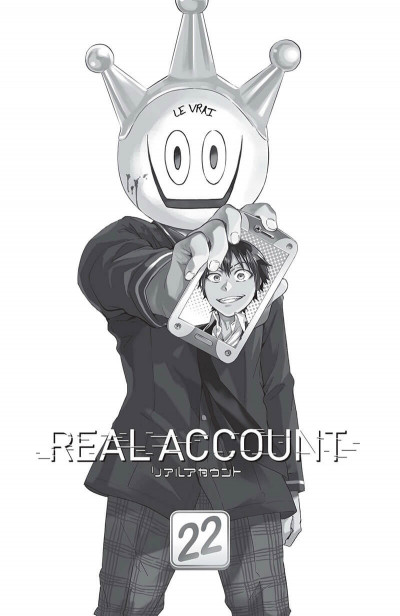 Page 2 Real account tome 22