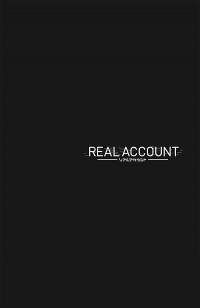 Page 7 Real account tome 22
