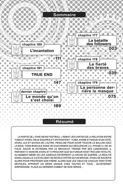 Page 3 Real account tome 24