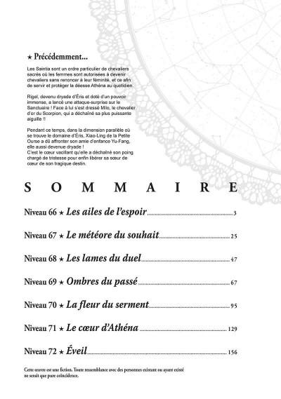 Page 3 Saint Seiya - Saintia shô tome 14