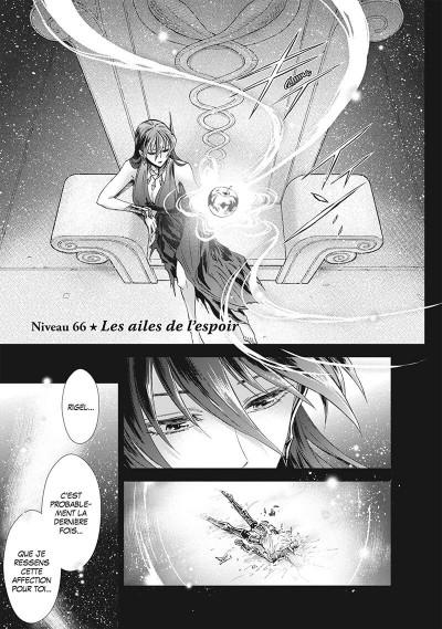 Page 4 Saint Seiya - Saintia shô tome 14