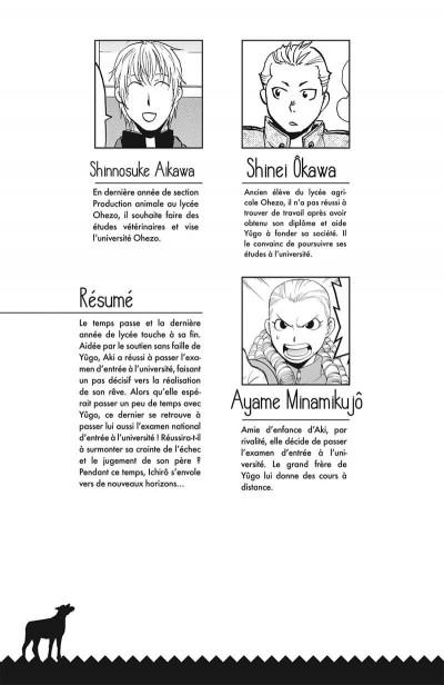 Page 4 Silver spoon - La cuillère d'argent tome 15