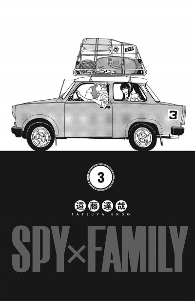 Page 2 Spy X family tome 3