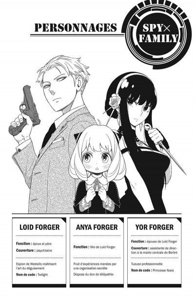 Page 5 Spy X family tome 4