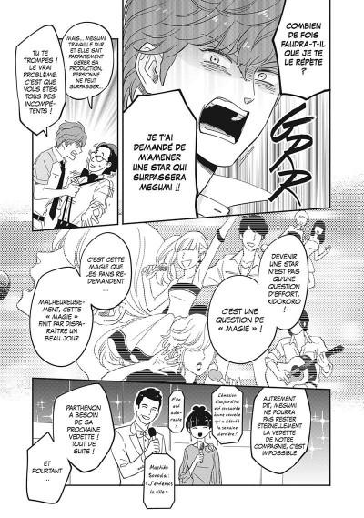 Page 8 Dans l'ombre de Creamy tome 1