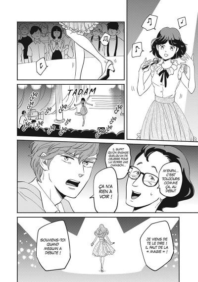 Page 9 Dans l'ombre de Creamy tome 1