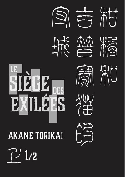 Page 2 Mandarin - le siège des exilées tome 1