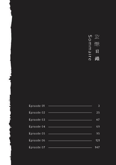 Page 3 Mandarin - le siège des exilées tome 1