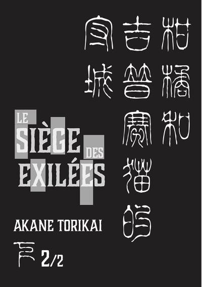 Page 2 Mandarin - le siège des exilées tome 2