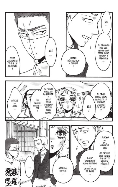 Page 9 Analog drop tome 2