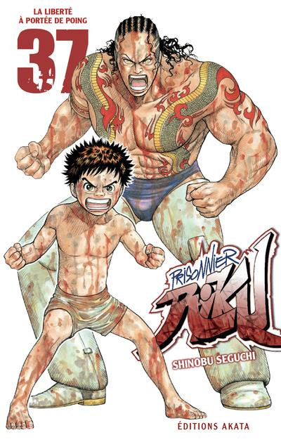 Couverture Prisonnier Riku tome 37