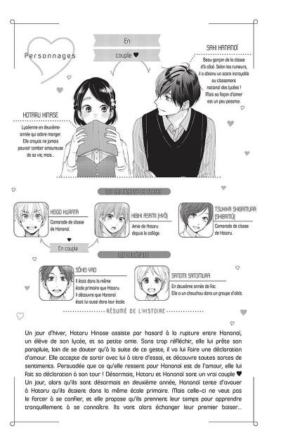 Page 4 À tes côtés tome 6