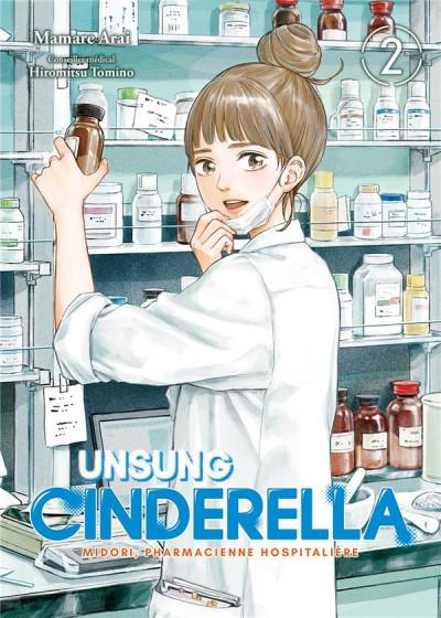 Couverture Unsung cinderella tome 2