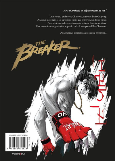 Dos The breaker - ultimate tome 1