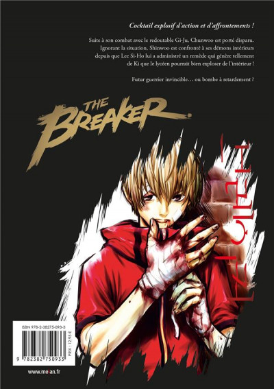 Dos The breaker - ultimate tome 2