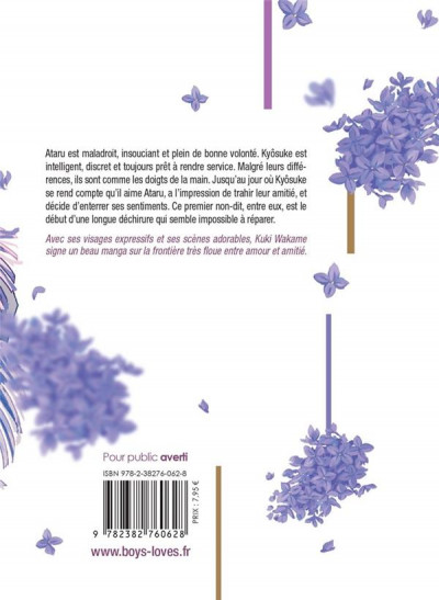 Dos No doubt Lilac
