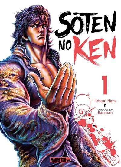 Couverture Sôten no Ken tome 1