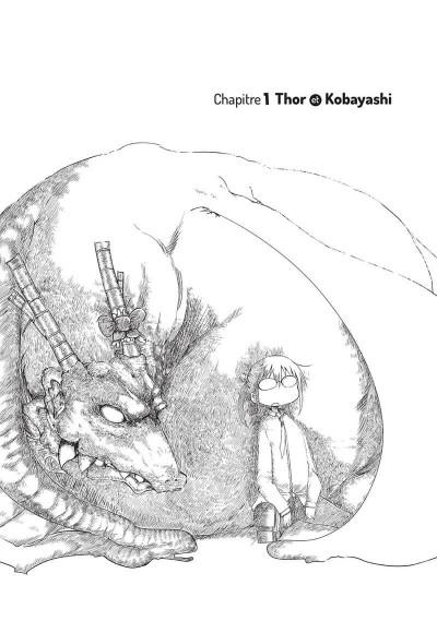 Page 5 Miss Kobayashi's dragon maid tome 1