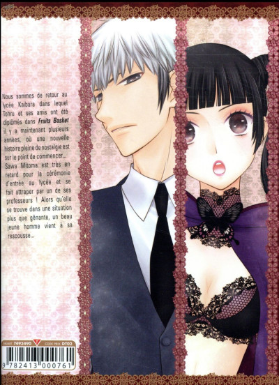 Dos Fruits basket - another tome 1