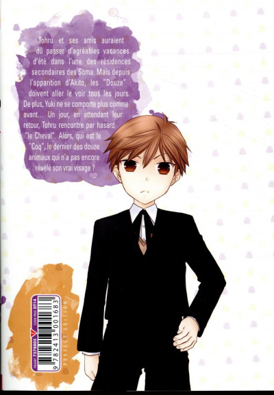Dos Fruits basket - perfect tome 6