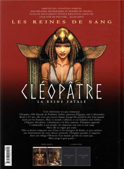 Dos Les reines de sang - Cléopâtre, la reine fatale tome 2