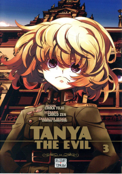 Couverture Tanya the evil tome 3