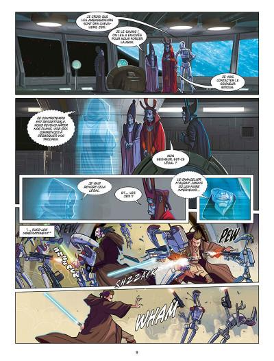 Page 9 Star Wars - La prélogie intégrale