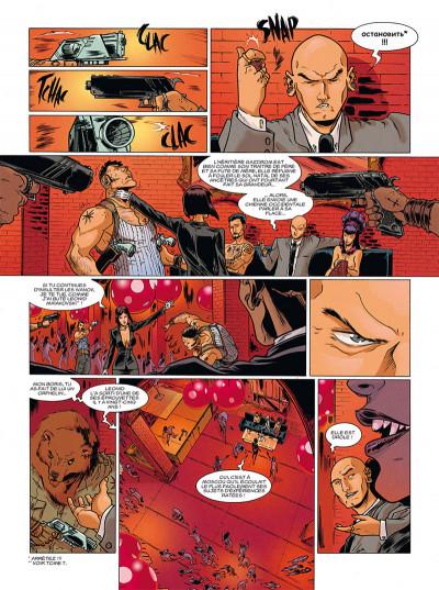 Page 3 Carmen Mc Callum tome 17