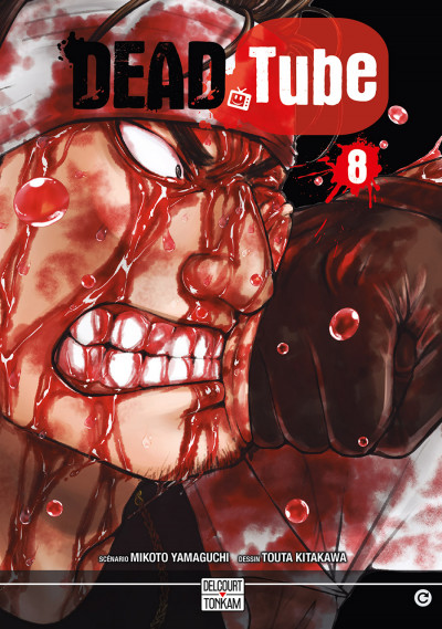 Couverture Dead tube tome 8