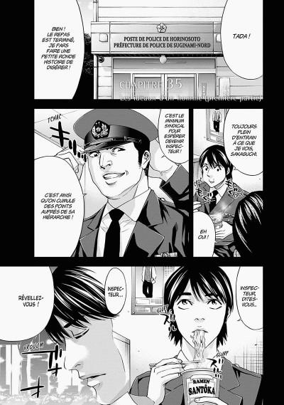 Page 3 Perfect crime tome 6