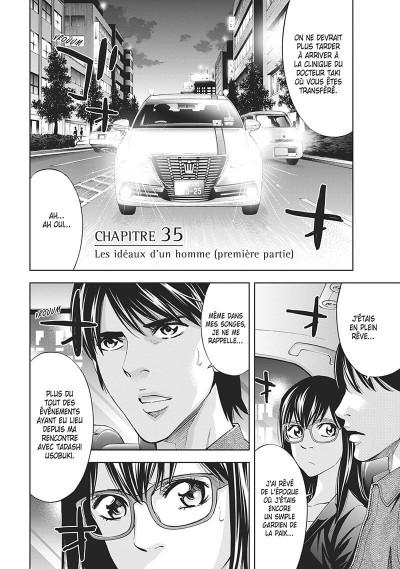 Page 4 Perfect crime tome 6