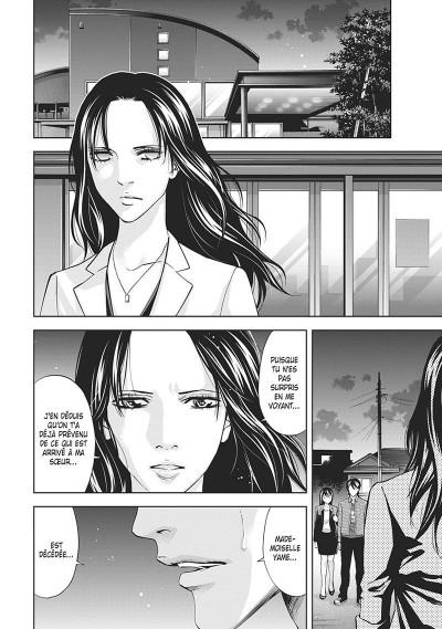 Page 6 Perfect crime tome 6