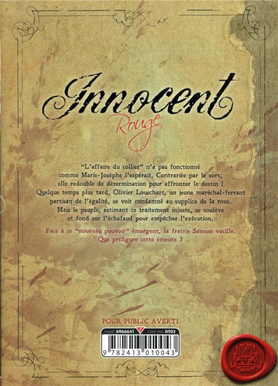 Dos Innocent - rouge tome 7