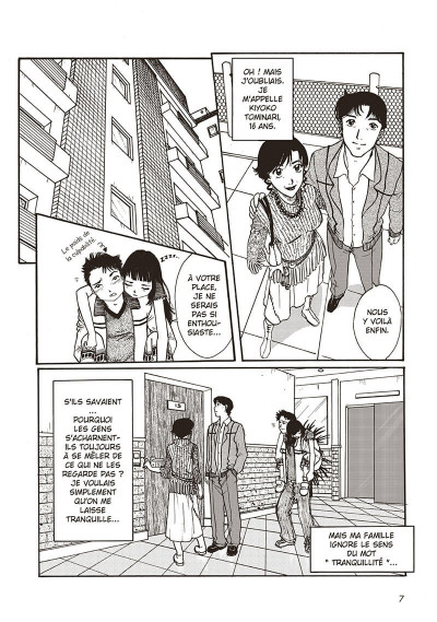 Page 7 Pink diary - volume double tome 1