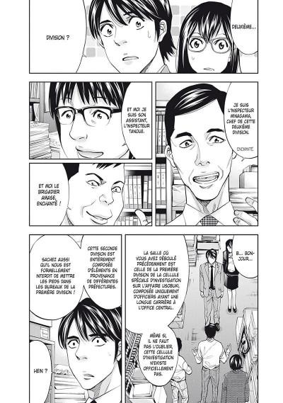 Page 7 Perfect crime tome 7