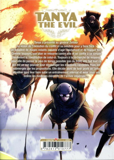 Dos Tanya the evil tome 4