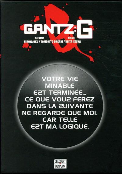 Dos Gantz G - coffret tomes 1 à 3