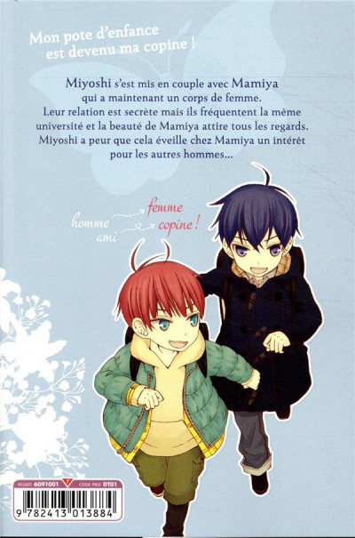 Dos Switch love tome 2