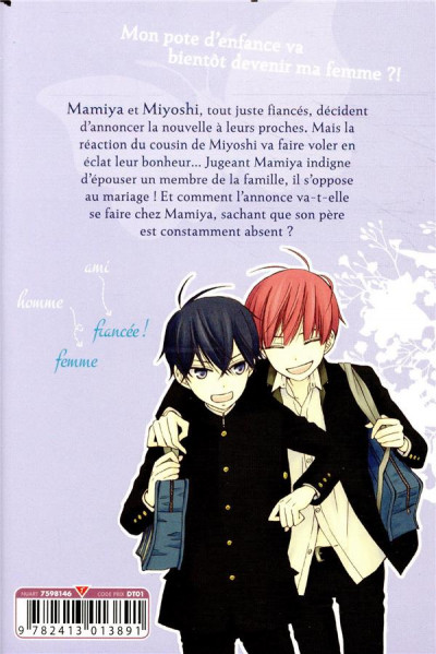 Dos Switch love tome 3