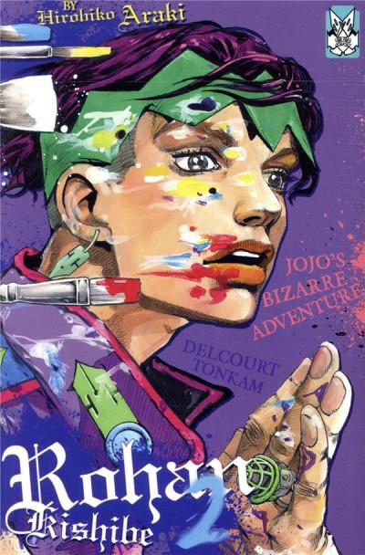 Couverture Jojo's Bizarre adventure - Rohan Kishibe tome 2