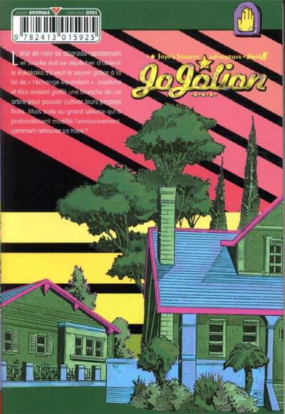 Dos Jojo's bizarre adventure - Jojolion tome 15