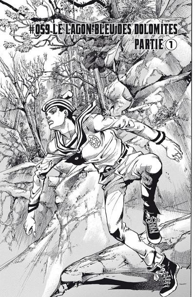 Page 7 Jojo's bizarre adventure - Jojolion tome 15