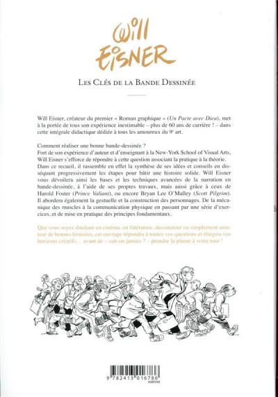 Dos Les clés de la bande dessinée - intégrale